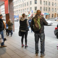 stockholm today looking at solar eclipse (Solar eclipse in Stockholm)
